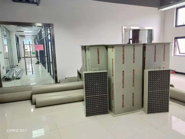 陕西松峰实验室建设